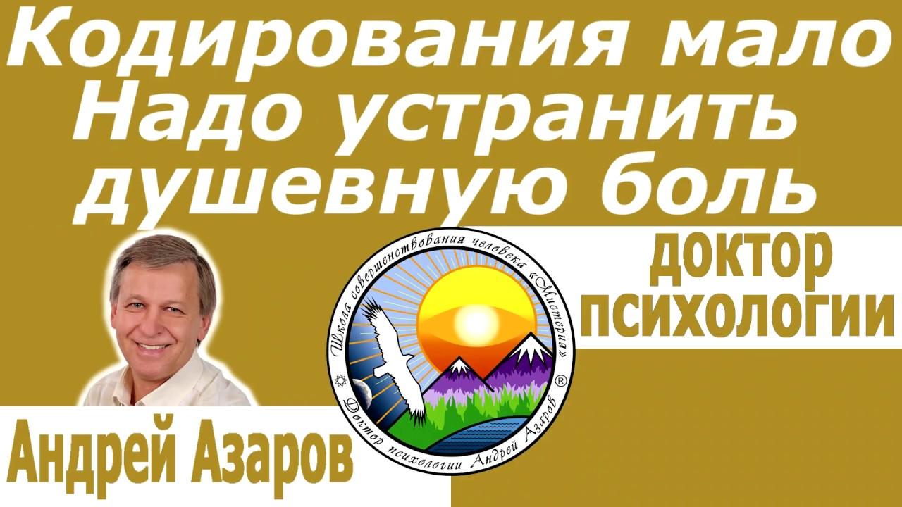 как вылечить от алкоголизма в Москве