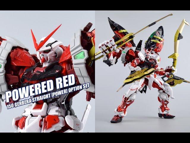 ??????BANDAI ?? MB ???? POWERED RED ?????+150???? ???????Gundam Astray Red Frame  GUNPLA REVIEW