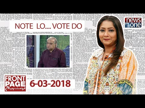 Front Page - 6-March-2018 - News One