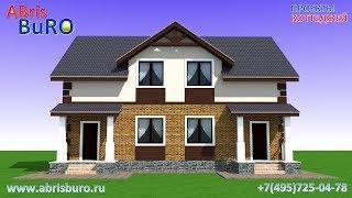 Дуплекс - дом на 2-е семьи с 2-мя разными входами!