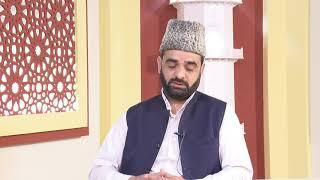 Dars | Tafseer Kabeer | E10 | Urdu