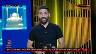 """النادي الأهلي ينافس نفسه محليًا.. ومنافسه الأول عالميا نادي """"ريال مدريد"""""""