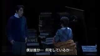 村上敏明 - 冷たい手を - ボエーム 2007
