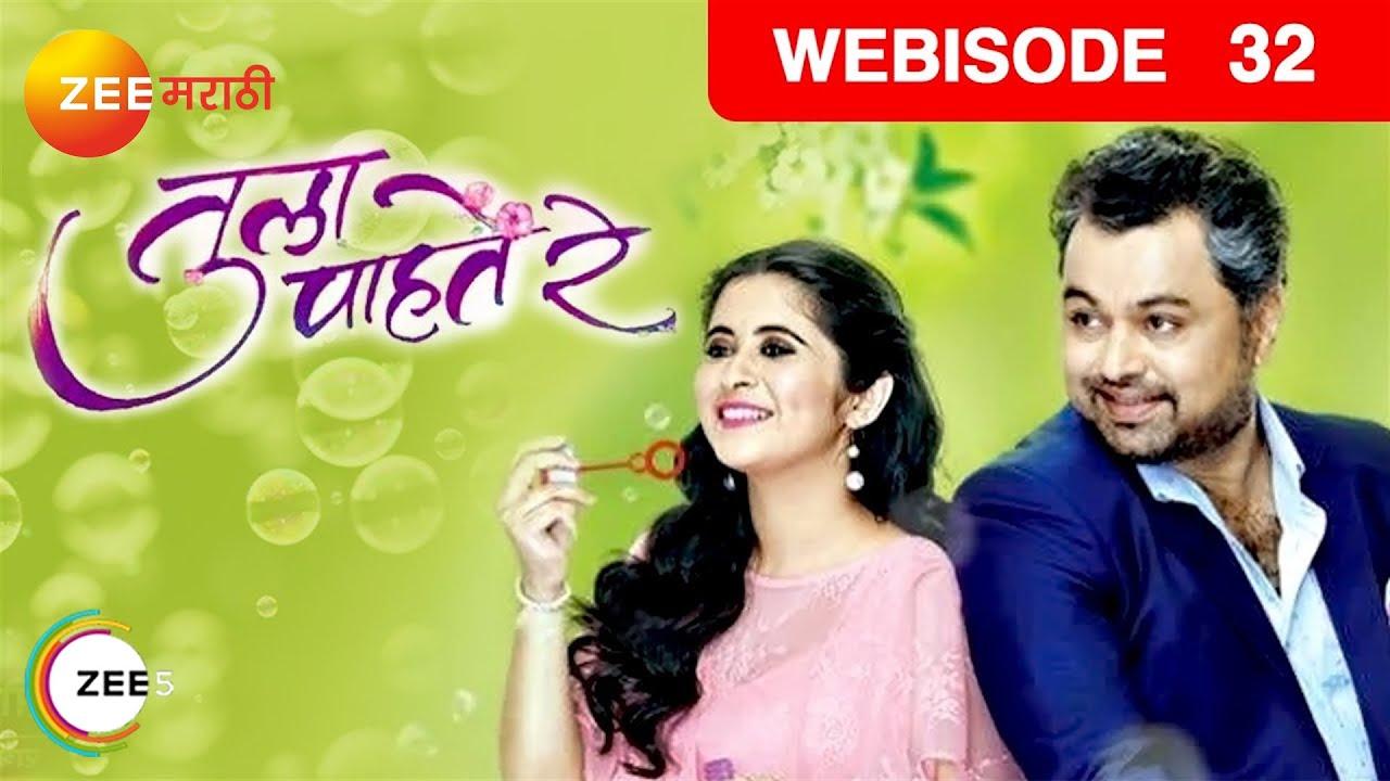 Tula Pahate Re | Marathi Serial | EP 32 - Webisode | Sep 18, 2018 | Zee  Marathi