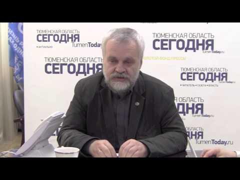 Алексей Варламов. О людях русской истории