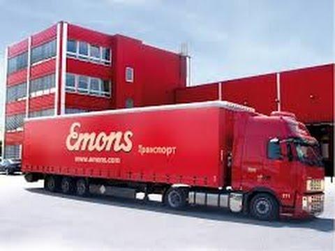 Собеседование в фирме Эмонс (Emons Spedition & Logistik)