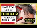 Hair Tips for THIN Hair | Men Hairstyles / Haircut for Fine and Thin Hair