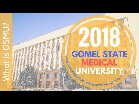 GSMU / Gomel State Medical University (2018)