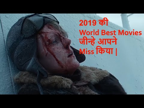 Top 10 Best Movies You Completely Missed In 2019 In Hindi