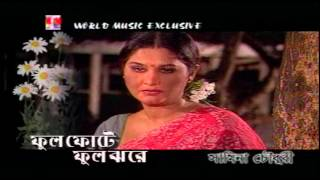 Samina Chowdhury Original Song Full HD   Ful Fote Ful Jhore