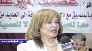 بالفيديو والصور.. 35 حزبا يعلنون رفضهم دعوة حركة «6 أبريل» للعصيان المدني