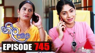 Neela Pabalu - Episode 745 | 11th May 2021 | @Sirasa TV Thumbnail