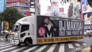 渋谷を走行する、DJ MAKIDAI 2014年6月18日発売 MIX CD「EXILE TRIBE PE...