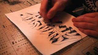 Graffiti Jeba - Graffiti Sketch Drawing 9 -