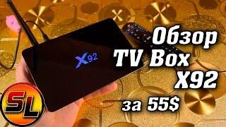TV Box X92 полный обзор мощной приставки с удобной клавиатурой! | Review