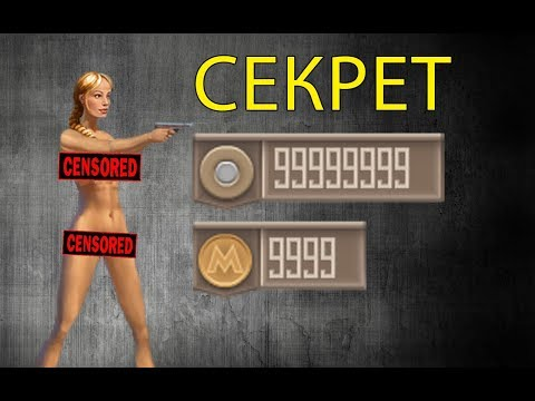 Метро 2033 Вконтакте