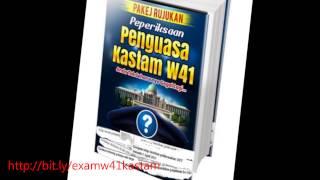 panduan peperiksaan Online penguasa kastam W41-Panduan Penguasa kastam