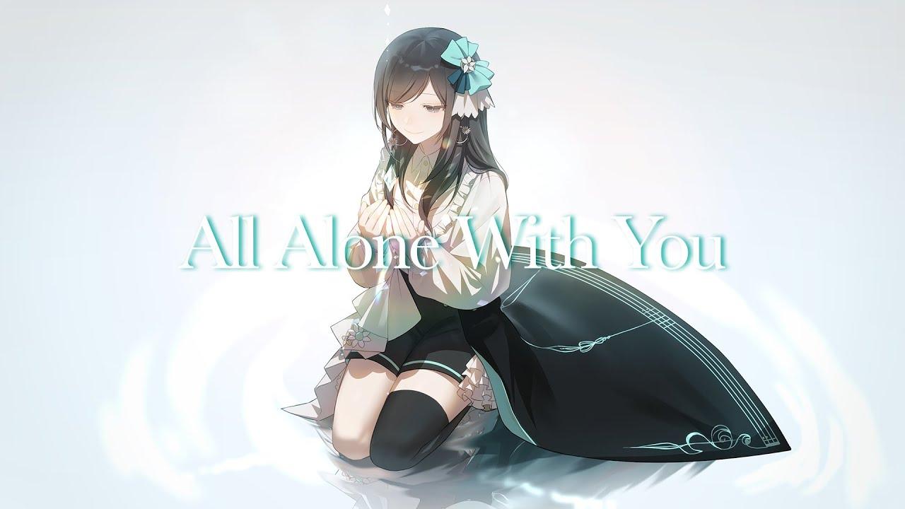花鋏キョウ  All Alone With You / EGOIST