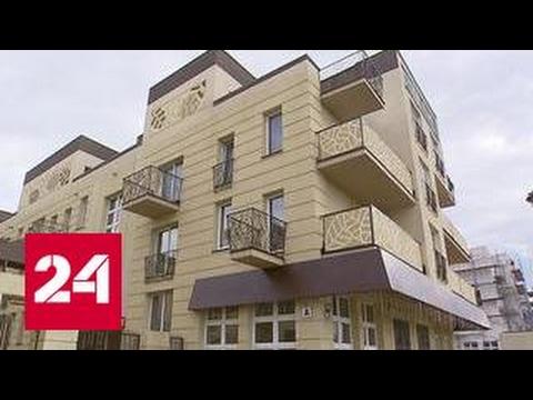 В Подмосковье людей из ветхого жилья переселяют в коттеджи