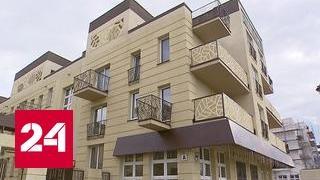 видео Коттедж на выходные в Подмосковье