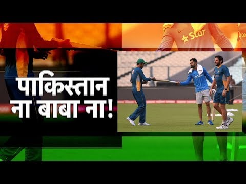 BCCI to Meet Sports Ministry Over India-Pakistan Test Series | Sports Tak