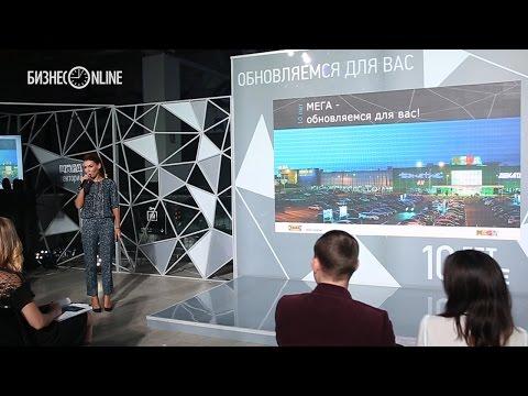 """Торговый центр """"МЕГА-Казань"""" отмечает 10-летие"""