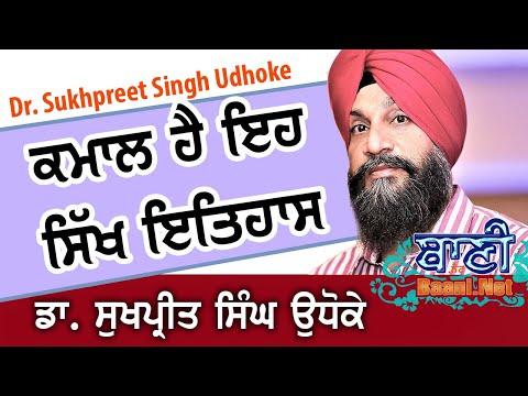 S-Sukhpreet-Singhji-Udhoke-At-Patel-Nagar-On-12-April-2016