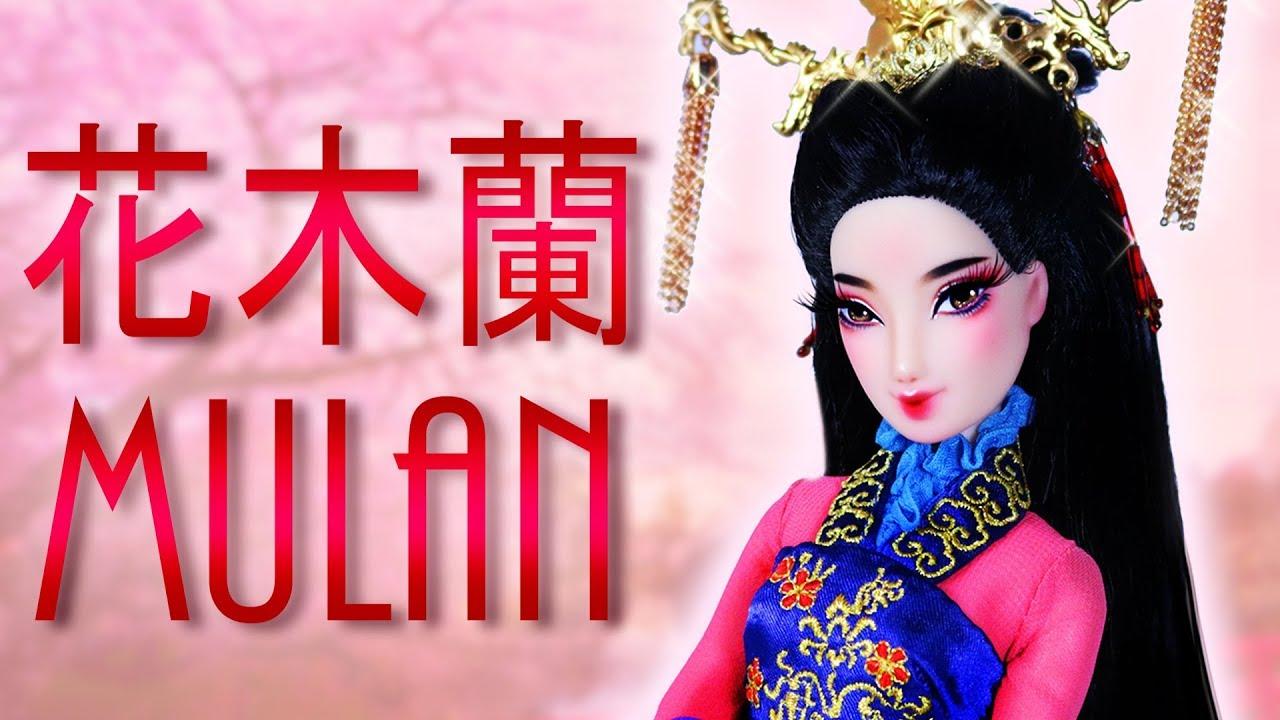 Custom Limited Edition Mulan Doll [ LIVE ACTION MULAN 花木蘭 TRIBUTE ]
