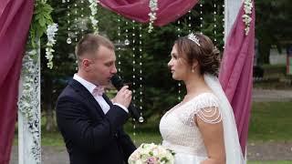 Шикарная выездная регистрация Евгения и Юлии. Лесозаводск