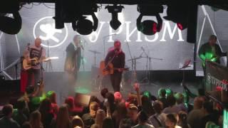 ТУРИЗМ feat. Горький - Игра в города (live) клуб Часы |13.05. 2017, Орёл