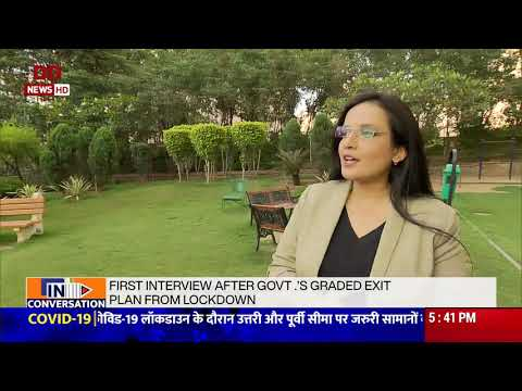 DD INDIA EXCLUSIVE : In Conversation With Chandrajit Banerjee , DG, CII