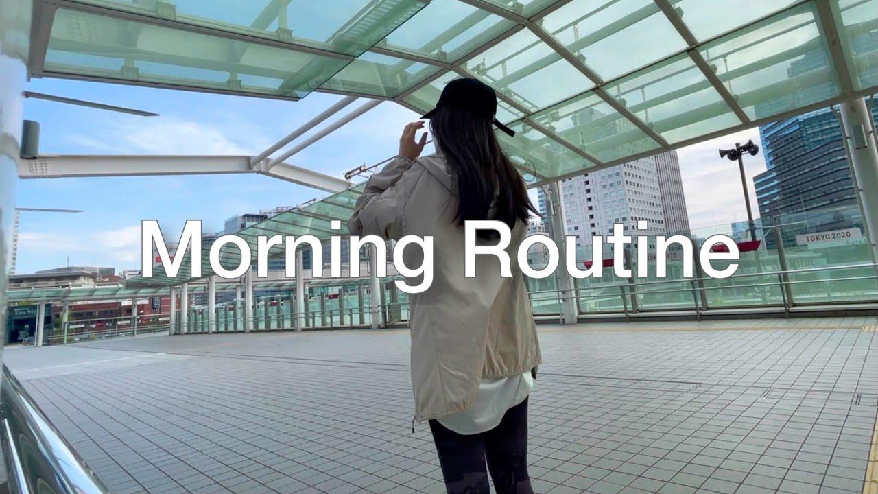 【朝5時】早起きから始める1人暮らしOLのモーニングルーティン|Morning routine starting from early up
