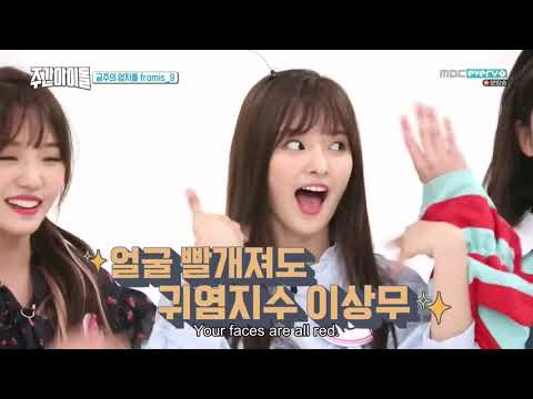 ENGSUB Weekly Idol EP358 Pristin V, Fromis 9