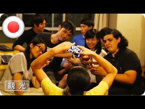 """【Feel Fukuoka Japan】 Loved by backpackers """"Khaosan Fukuoka"""" / 日本語字幕"""