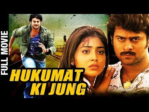Hukumat Ki Jung Full Hindi Dubbed Movie |...