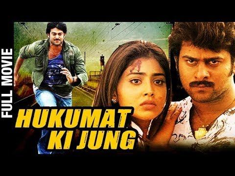 1337x hindi movies