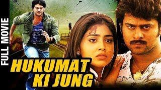 Hukumat Ki Jung Full Hindi Dubbed Movie | Prabhas | Shriya | South Indian Hindi Movie | Mango Videos