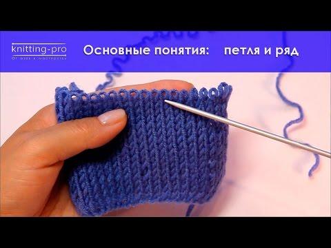 Как посчитать ряды в вязании спицами