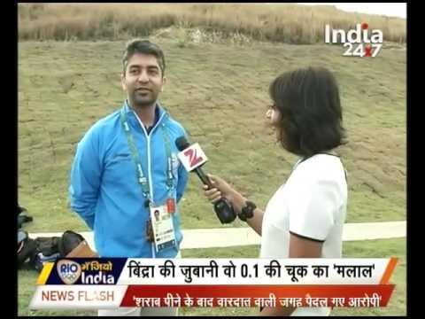 Abhinav Bindra's exclusive interview from Rio Olympics