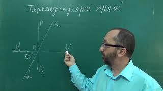 Тема 6 Урок 4 Перпендикулярні Прямі Задача 2 - Геометрія, 7 клас