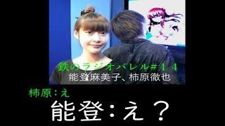 声優、能登麻美子さんの素敵&可愛いシーンを集めてみた。 能登麻美子 動画 16