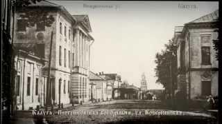 док.фильм:  Кронштадтский пастырь (1 серия)