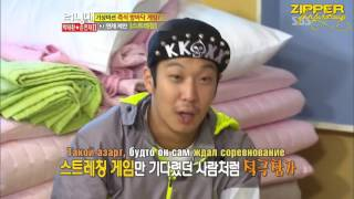 Running Man  streching Ep 110 РУСС  САБ