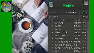 멜론차트2020년 1월 29일차 최신 / K-POP D…