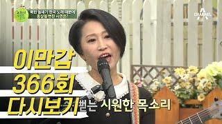 북한 놀새가 한국 노래 때문에 총살될 뻔 했다?  l 이제 만나러 갑니다 366회 다시보기