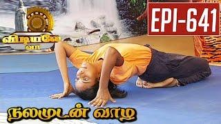 Supta Vajrasana (Reclined Thunderbolt Pose): Asana Andiyappan   20/10/2015