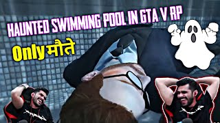 Haunted Swimming pool in GTA V Rp | Only मौते