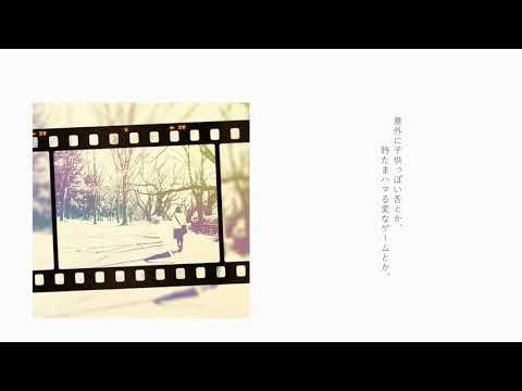 三年間/ Sori Sawada (For Our Three Years / Sori Sawada)