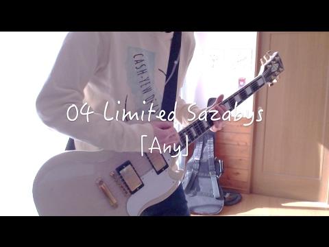 04 Limited Sazabys 「Any」ギター 弾いてみた