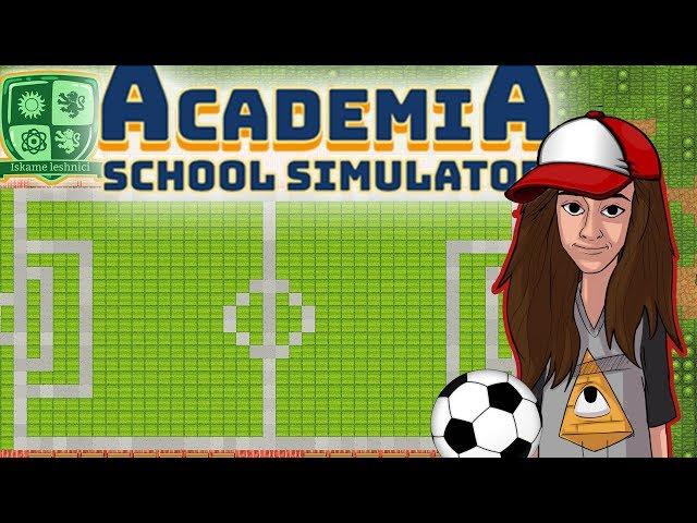 ФИНАЛ! ФУТБОЛНО ИГРИЩЕ? ⚽ l Academia: School Simulator #5